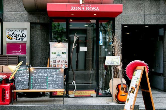 ZONAROSA ソナロッサ_20