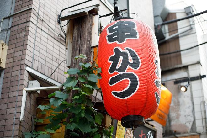 串かつ Tonbi_19