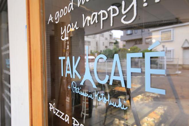 TAK CAFE_25