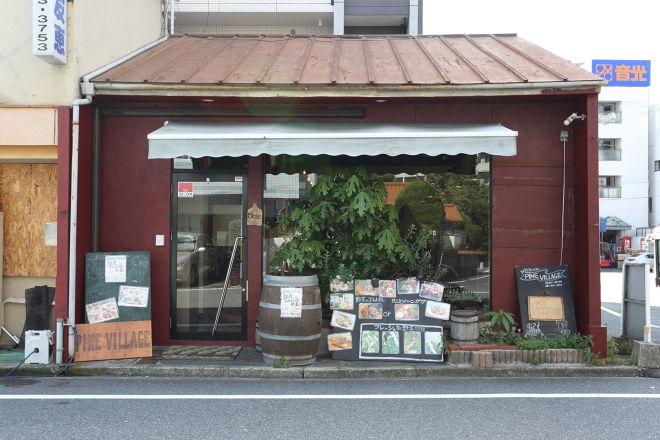 べじたBAR PINE VILLAGE_19