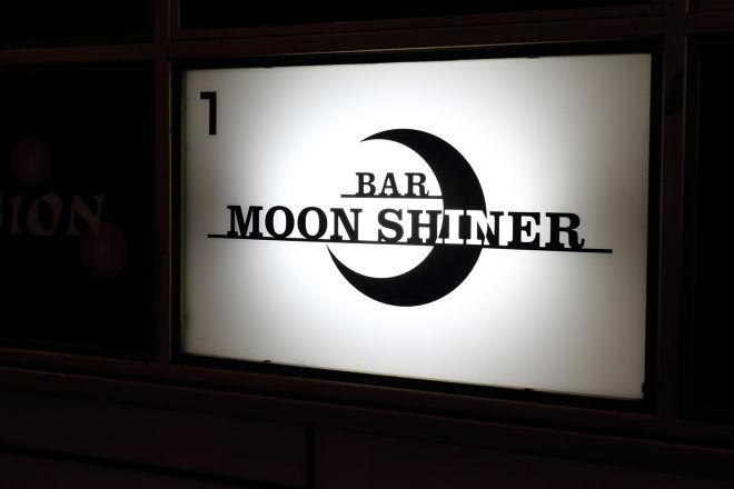 BAR MOON-SHINER_20