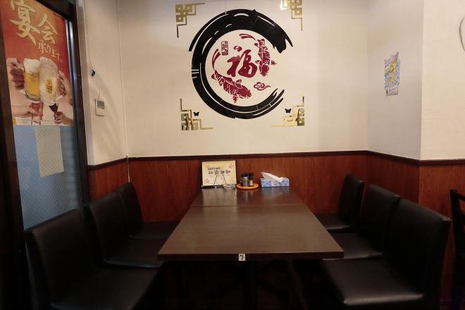 中華式居酒屋 嘉楽飯店_12