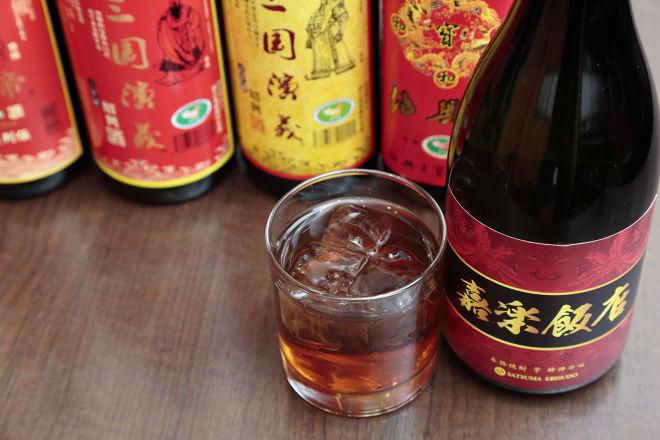 中華式居酒屋 嘉楽飯店_24