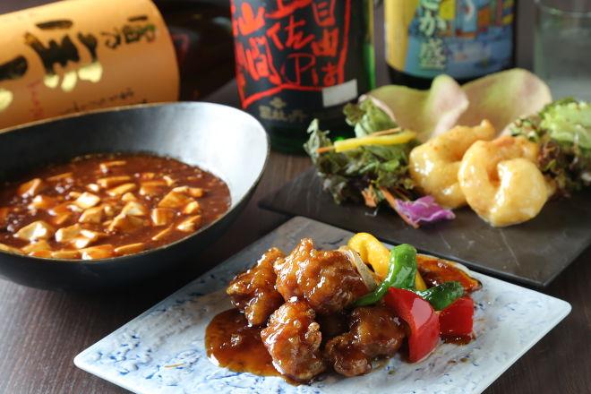 chinese dining 中華 用_6