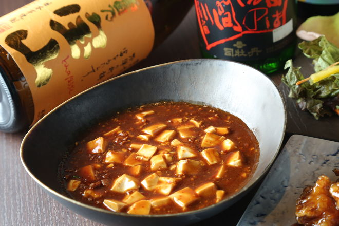 chinese dining 中華 用_13
