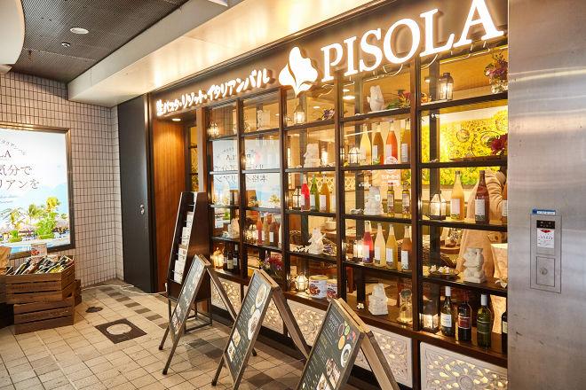 resort&restaurant PISOLA 京橋店_17