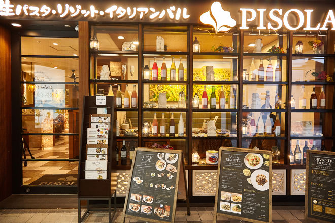 resort&restaurant PISOLA 京橋店_18