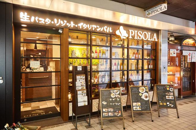resort&restaurant PISOLA 京橋店_19
