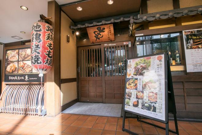 車 江坂店_17