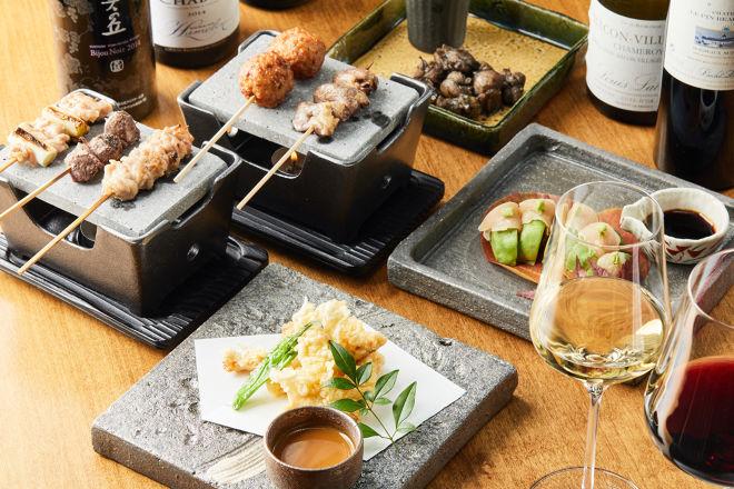 串焼&ワイン KURUMA