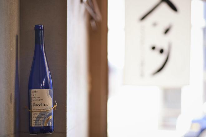 ドイツワインと和の肴 へいじ_3