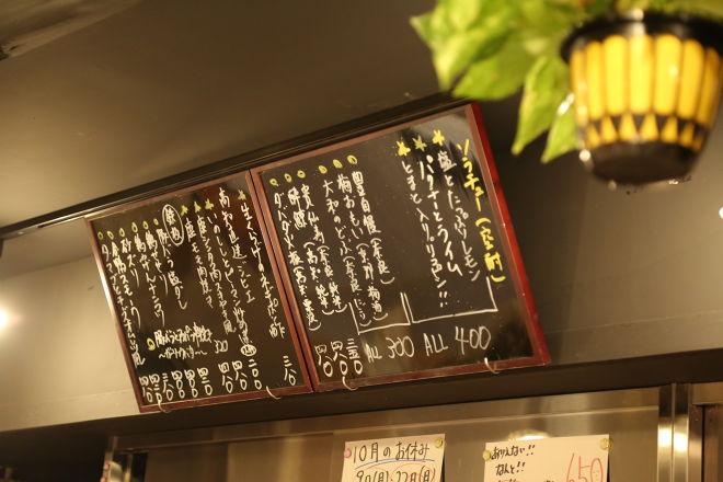 酒場 ソラヤマ_3