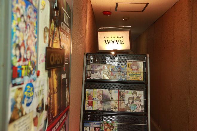 Culture Bar W@VE_20