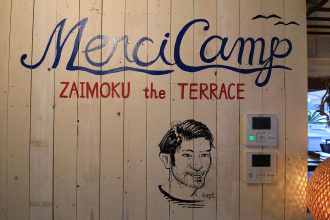 メルシーキャンプ_3