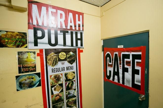 MERAH PUTIH CAFE_24
