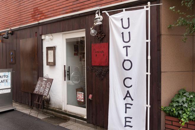 UUTO CAFE_21