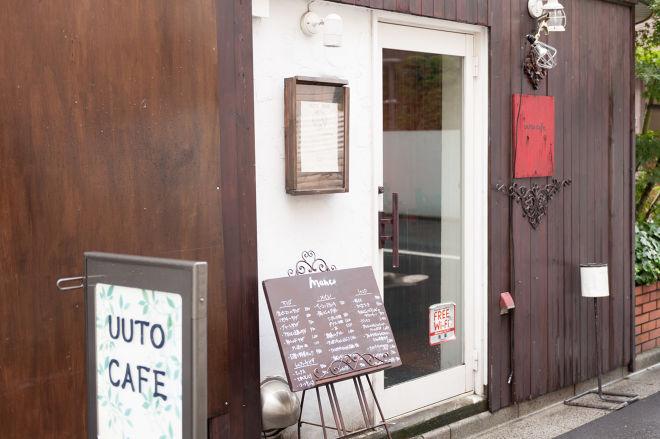UUTO CAFE_22