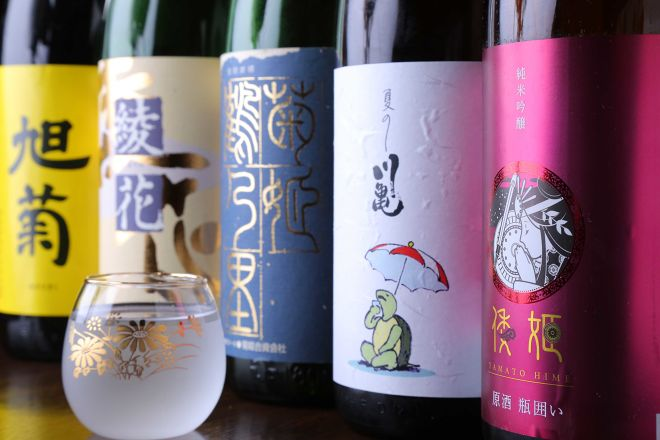 楽食楽酒 iwakoro_9