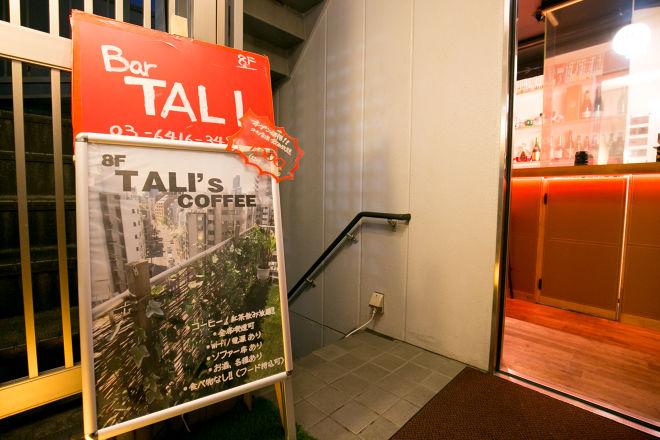 Bar TALI_18