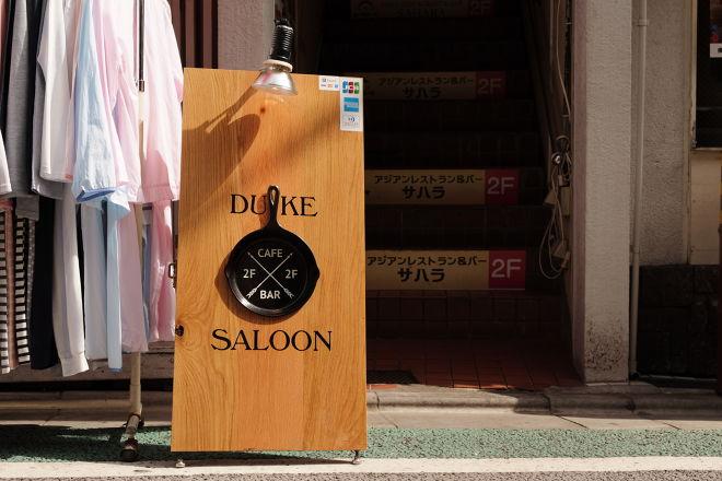 DUKE SALOON_24
