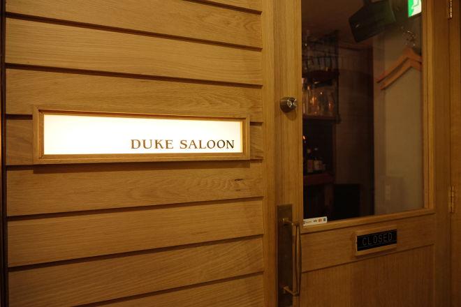 DUKE SALOON_27