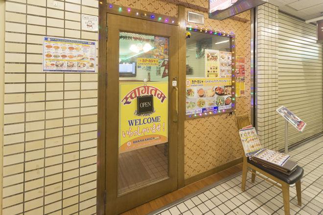 カナ・カジャ 上野_19