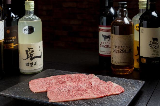 東京Aランク 肉の29しま_16