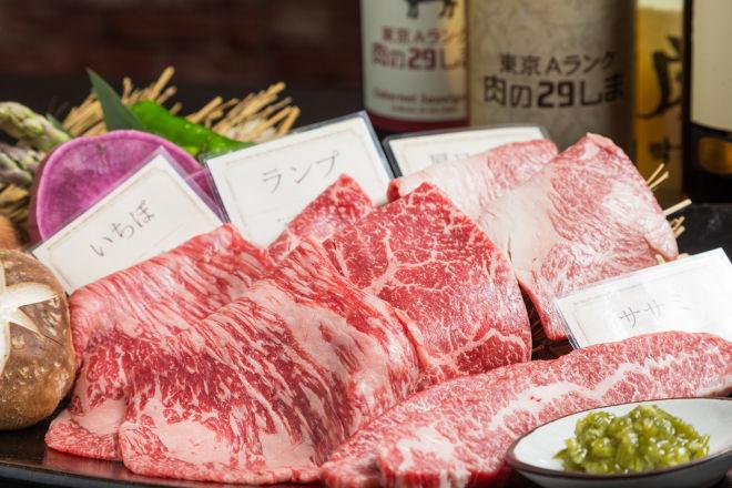 東京Aランク 肉の29しま_17