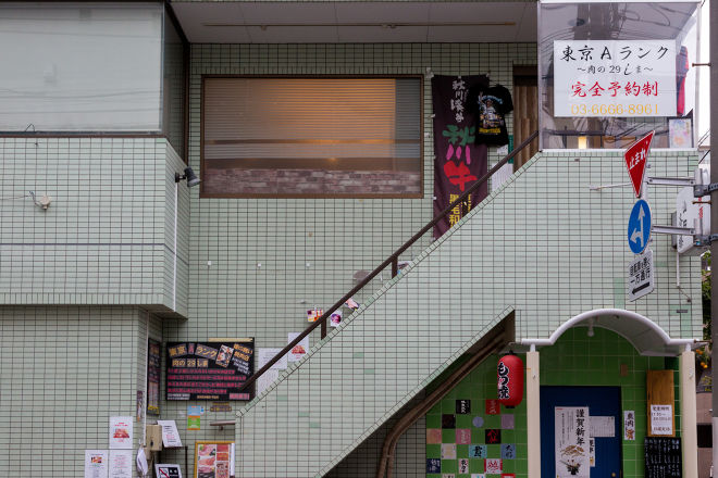 東京Aランク 肉の29しま_20