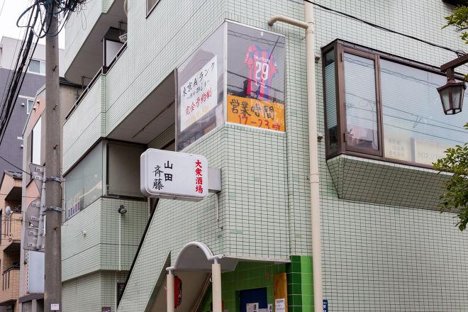 東京Aランク 肉の29しま_21