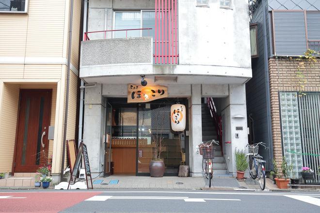 居酒屋ほっこり_18