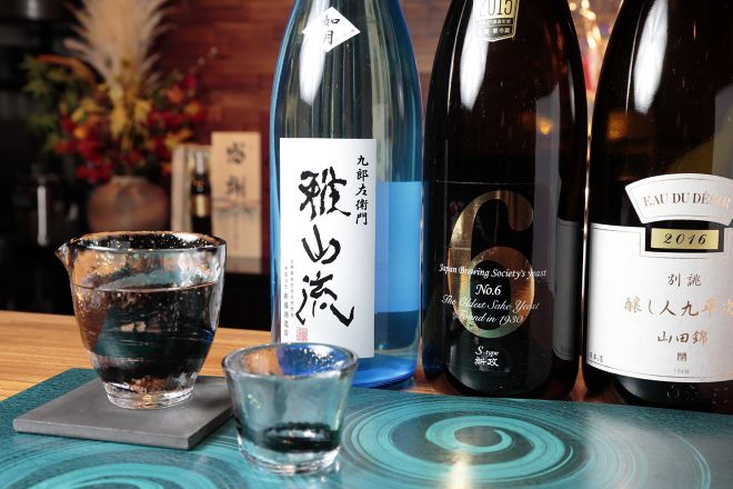 日本料理 雅_25