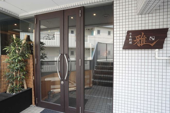 日本料理 雅_29