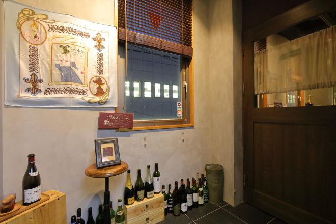 Wine Bar G_2