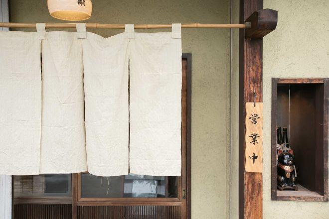 旬魚菜 きし本_19