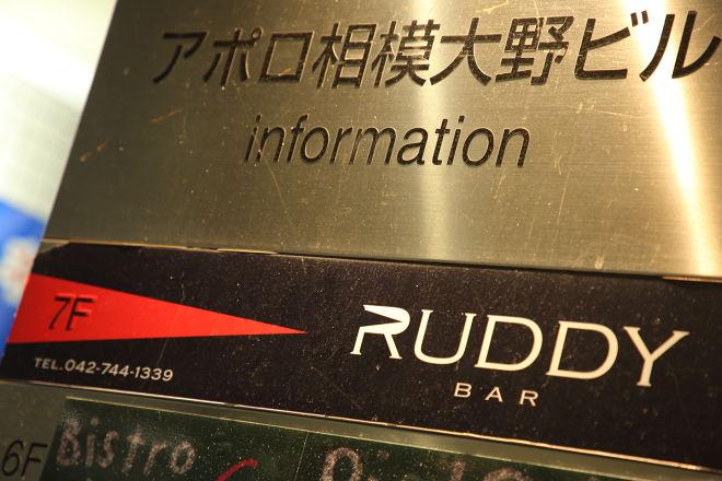 BAR RUDDY_25