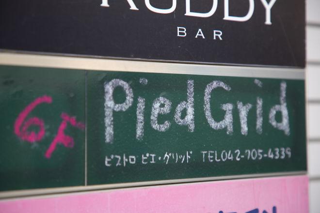 peid grid_19