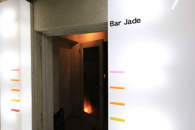 BAR JADE_23