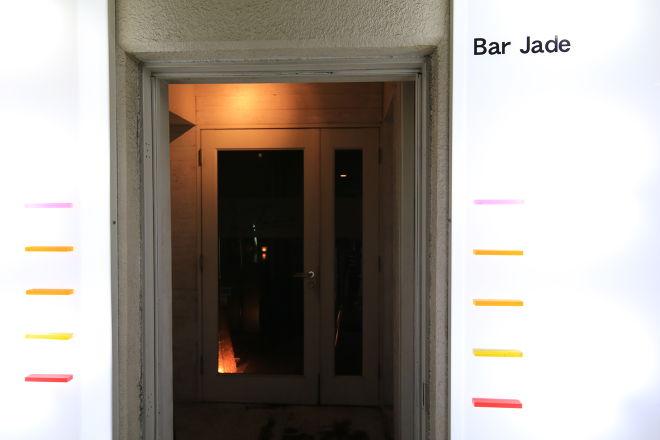 BAR JADE_24