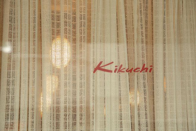 山手隠れ家フレンチ KIKUCHI_28