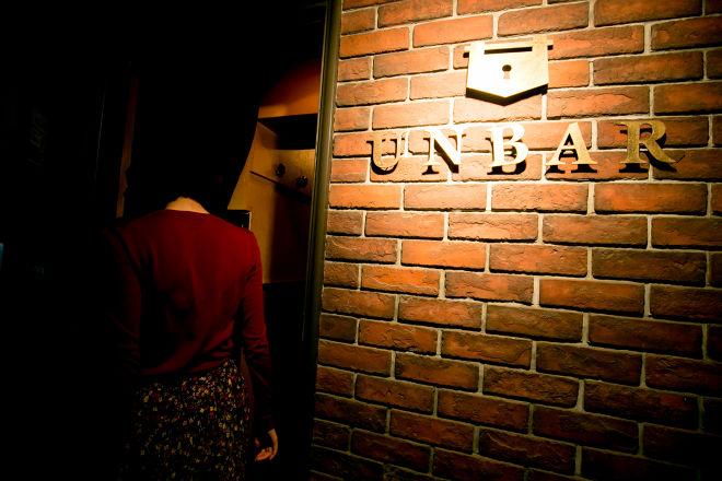 UNBAR_25