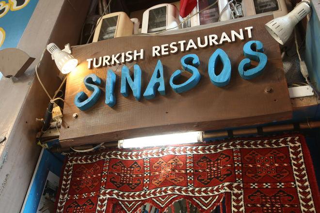 SINASOS シナソス_20