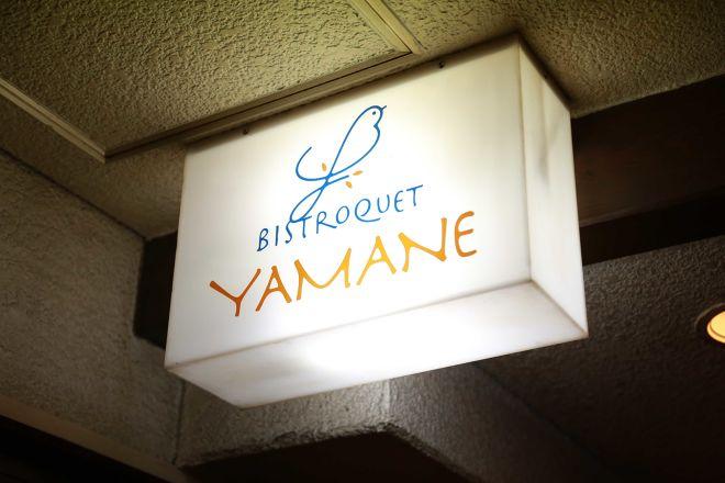 Bistroquet YAMANE ビストロケ ヤマネ_19