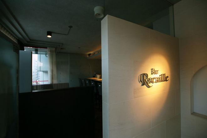 Bar Rocaille_19