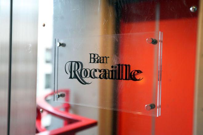 Bar Rocaille_20