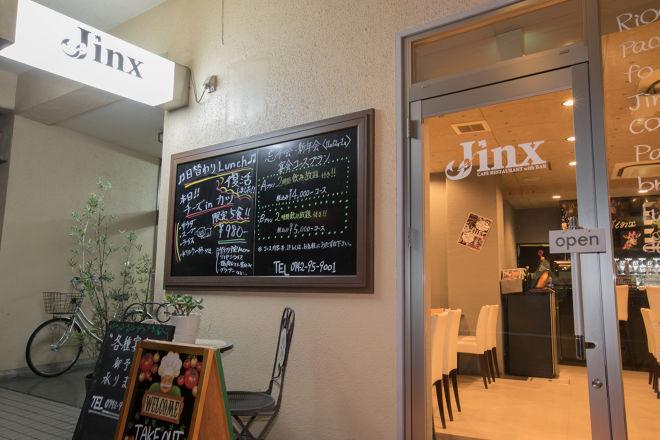 Jinx_23
