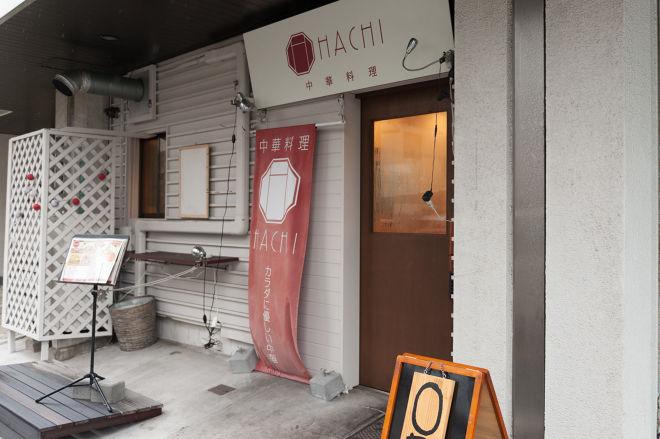 中華料理 HACHI_19
