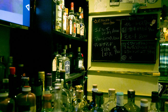 cafe&bar JoynT_5