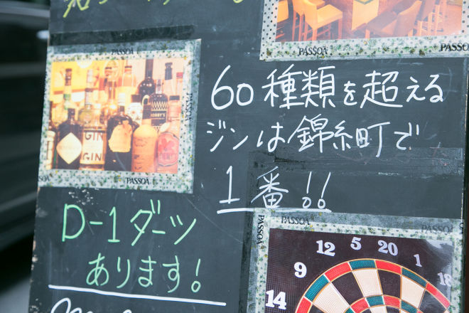 cafe&bar JoynT_20