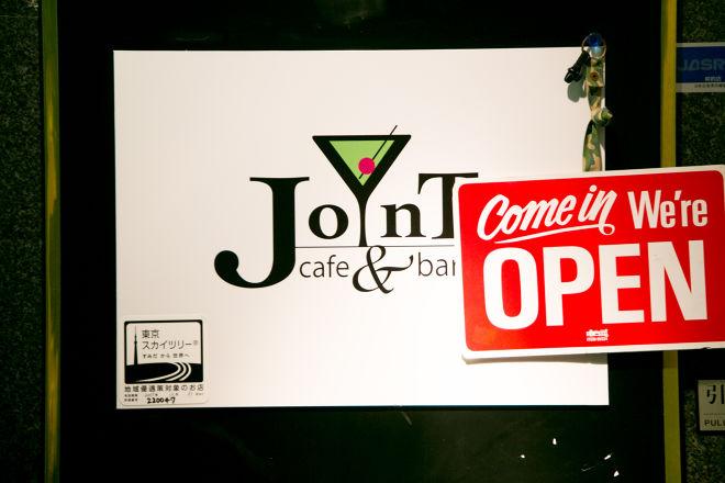 cafe&bar JoynT_22